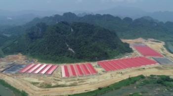 DABACO Tuyên Quang